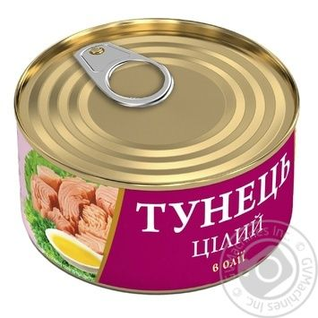 Fish tuna Fish line in oil 95g