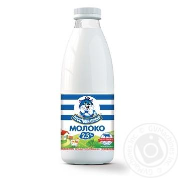 Молоко Простоквашино пастеризованное 2.5% 900мл - купить, цены на МегаМаркет - фото 1