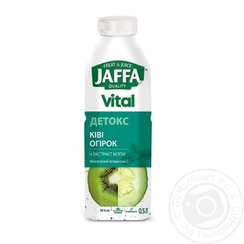 Напій з соком Jaffa Vital Детокс Ківі-Огірок з екстрактом м'яти, збагачений вітаміном С 0,5л - купити, ціни на МегаМаркет - фото 1