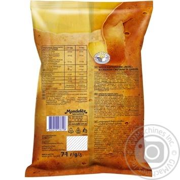 Чипсы Люкс со вкусом сметаны и лука 71г - купить, цены на Novus - фото 2