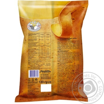 Lux chips cheese 133g - buy, prices for Auchan - image 2
