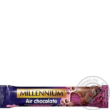 Millenium aerated with raspberry milk chocolate 32g - buy, prices for Novus - image 1