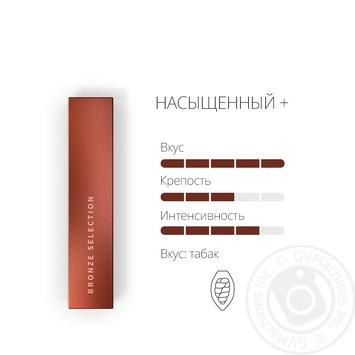 Стики табачные Heets Bronze Label 0,008г*20шт - купить, цены на ЕКО Маркет - фото 3
