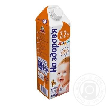 Молоко На здоровье Детское ультрапастеризованное для детей от 9 месяцев 3.2% 1кг