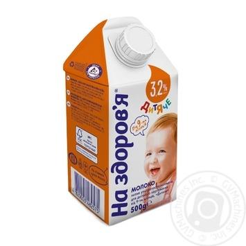 Sterilized milk for children Na zdorovye 3.2% 500g