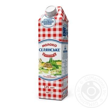 Молоко Селянське Особливе ультрапастеризоване 3.2% 1000г - купити, ціни на Фуршет - фото 5