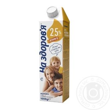 Молоко На здоров'я ультрапастеризоване вітамінізоване 2.5% 1кг - купити, ціни на Novus - фото 1