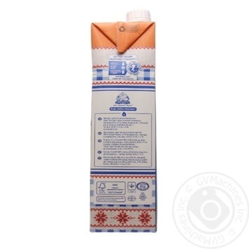 Молоко Селянське Родинне Особливе ультрапастеризоване 2,5% 2000г - купити, ціни на Метро - фото 2