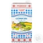 Selianske Rodynne uht milk 2.5% 2000g - buy, prices for MegaMarket - image 1
