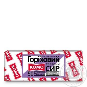 Сыр Комо Ореховый 50%