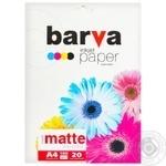 Папір для струменевого друку Barva матовий А4 20 аркушів