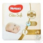 Huggies Elite Soft 2 Diapers 4-6kg 25pcs