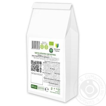 Крупа овсяная Козуб органическая 500г - купить, цены на МегаМаркет - фото 2