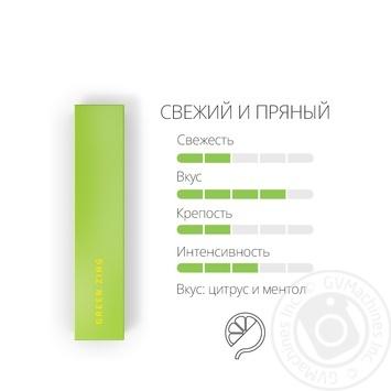 табачные стики heets green zing