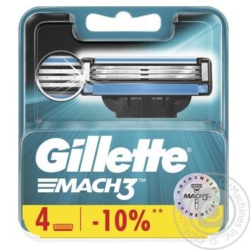 Картриджі для гоління Gillette Mach 3 змінні  4шт - купити, ціни на Novus - фото 1