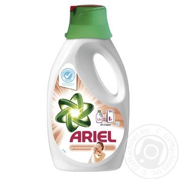 Жидкий стиральный порошок Ariel для чувствительной кожи 1,3л - купить, цены на Novus - фото 4