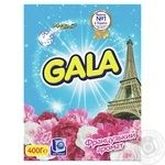 Gala French Aroma Automat Laundry Powder Detergent 400g