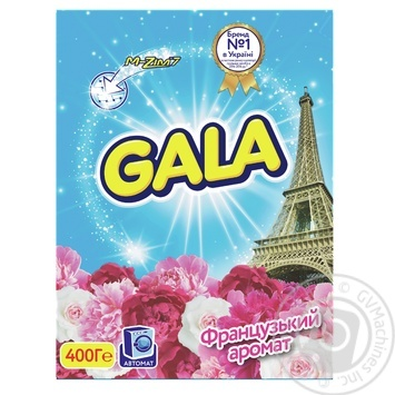 Gala 3in1 French aroma automat powder detergent 400g - buy, prices for Furshet - image 1