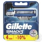 Gillette Mach 3 Turbo Replaceable Shaving Cartridges 4psc - buy, prices for Novus - image 1