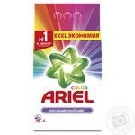 Ariel Color De Luxe Automat Laundry Powder Detergent 6kg
