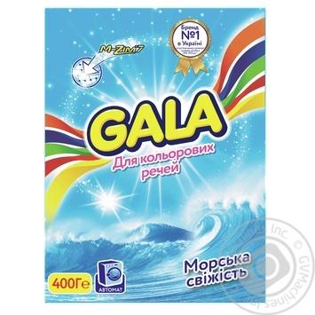 Пральний порошок Gala Морська свіжість для кольорової білизни 400г - купить, цены на Varus - фото 1