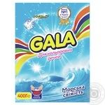 Gala Fresh sea for colored fabrics for hand laundry powder detergent 400g