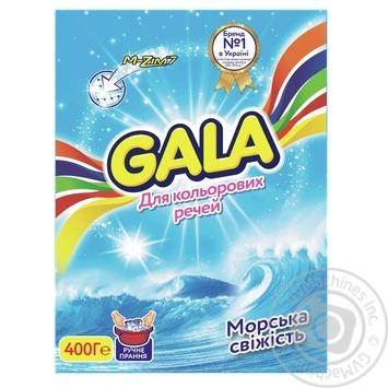 Стиральный порошок Gala Морская Свежесть 400г - купить, цены на Метро - фото 1