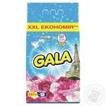 Пральний порошок Gala Французький аромат автомат 6кг