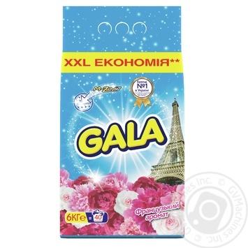 Стиральный порошок Gala Французский аромат автомат 6кг - купить, цены на Фуршет - фото 1