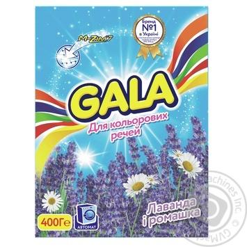 Стиральный порошок Gala Лаванда и ромашка для цветного белья автомат 400г - купить, цены на Метро - фото 1