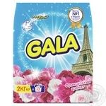 Gala French Aroma Automat Laundry Powder Detergent 2kg