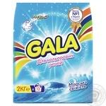 Порошок пральний  Gala  Морська свіжість автомат 2кг