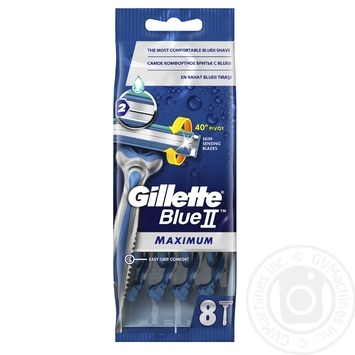 Бритвы одноразовые Gillette Blue ll Max 6шт + 2 - купить, цены на Novus - фото 1