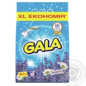 Стиральный порошок Gala Лаванда и ромашка автомат 4кг - купить, цены на Фуршет - фото 1