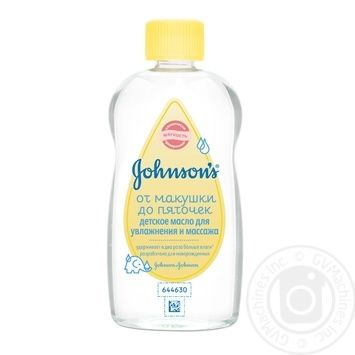 Johnson's Baby Oil With Chamomile