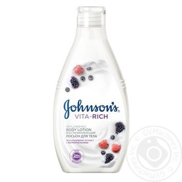 Лосьйон Johnson's Body Care Восстанавливающий с экстрактом малины 250мл