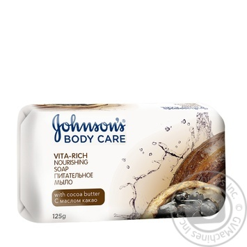 Soap Johnsons with cocoa bar 125g