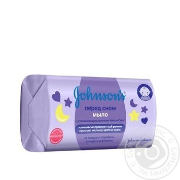 Johnson's Baby Bedtime Baby Soap