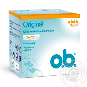 Tampons Ob Procomfort for women normal plus 8pcs