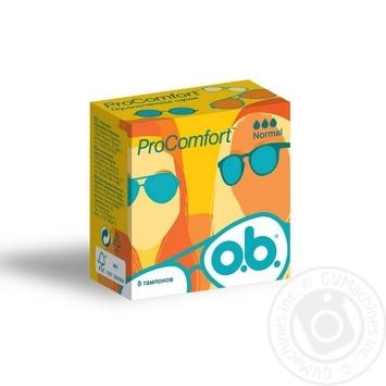 Тампоны о.b. ProComfort Normal 8шт
