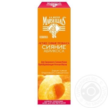Маска для лица ночная Le Petit Marseilials Сияние абрикоса 50мл