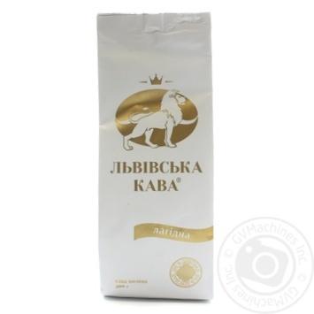 Кава натуральна жарена мелена Львівська Кава лагідна