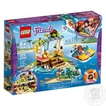 Lego Turtle save mission Constructor
