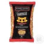 Макароны Romeo Rossi Сицилийские Фарфалле 500г
