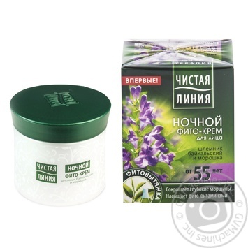 Cream Chistaya liniya From 55 years old with cloudberry for face 55+ 45ml - buy, prices for Novus - image 1