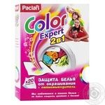 Paclan Color Expert Napkins for Washing 2in1 20pcs.
