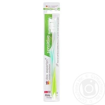 Зубна щітка Das Experten Sensitive, колір в асортименті - купити, ціни на МегаМаркет - фото 1