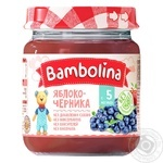 Bambolina Puree Blueberry Apple 100g