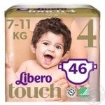 Libero Touch diapers for children 7-11kg 46 pieces