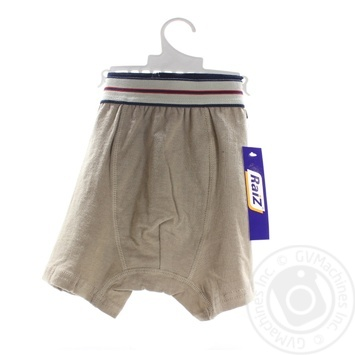 Boxer-shorts for teens - buy, prices for Novus - image 1